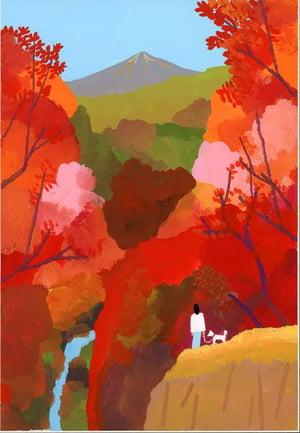 Autumnal leaves and waterfalls, Private Collection  © Hiroyuki Izutsu  Bridgeman Images