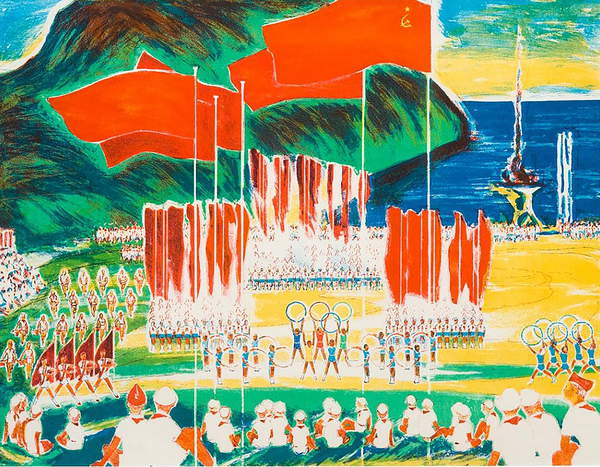 Olympics at the pioneer camp, 1979 (colour litho), Evgenia Endrikson (1907-94) / Gamborg Collection / Bridgeman Images