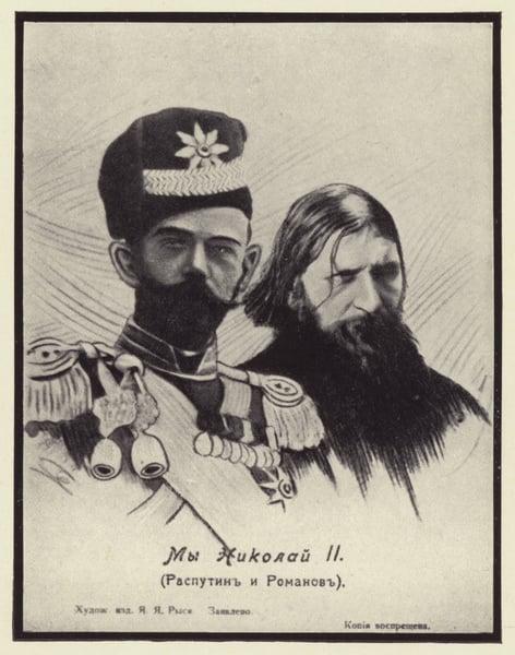 Russian Caricatures of Rasputin / Russian School (20th century) / © Look and Learn / Bridgeman Images