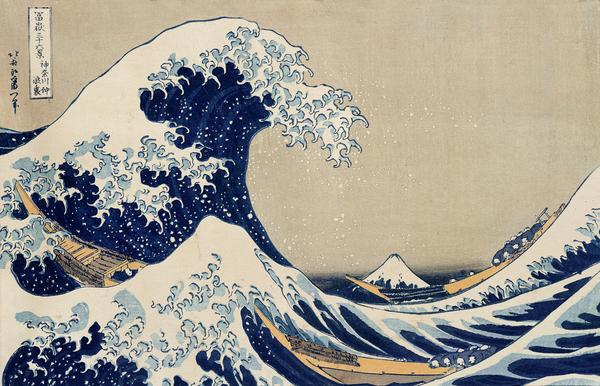 The Great Wave off Kanagawa, from the series '36 Views of Mt. Fuji' ('Fugaku sanjuokkei') pub. by Nishimura Eijudo (woodblock print), Katsushika Hokusai, (1760-1849) / Private Collection / Bridgeman Images